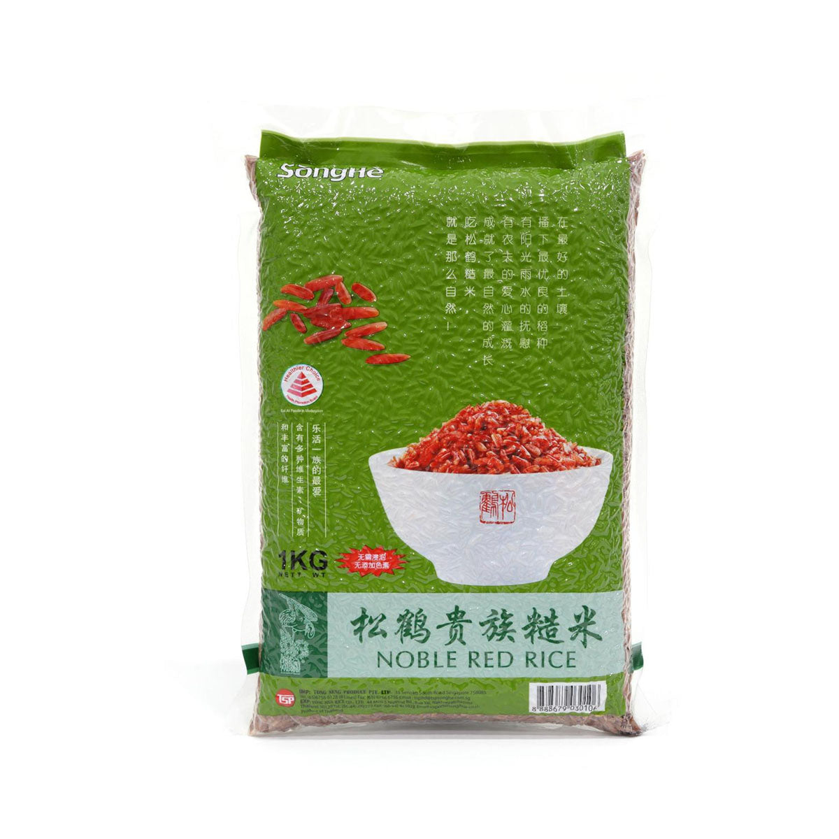 SongHe Noble Red Rice (1kg)