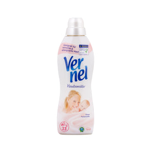 Vernel Skin Sensitive Fabric Softener (1L)