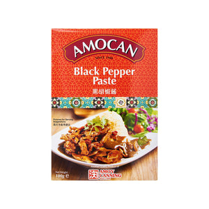 Amocan Black Pepper Paste