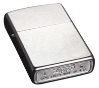 Zippo Classic Street Chrome Finish, Good For Engraving, Windproof Lighter #207