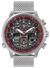Citizen JY8039-54E Promaster Navihawk Atomic Time Mesh Stainless Steel Watch