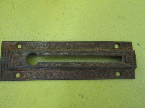 Antique Cover for Chain Lock 150L x 44W x 10H