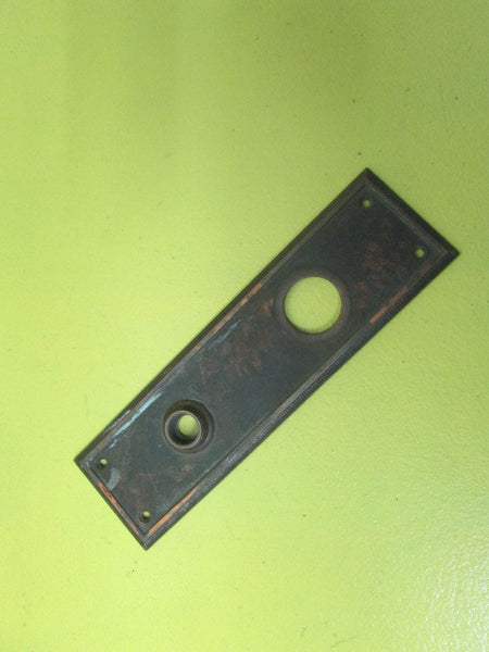 Ribbed Edge Brass Door Plate