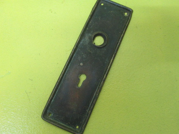 Copper Raised Edge Door Plates