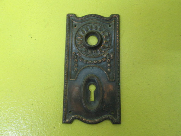 Ornate Rectangle Door Plate