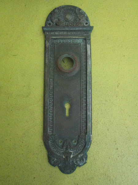 Bronze Ornate Door Plate with the Griffin Heading on the Plate