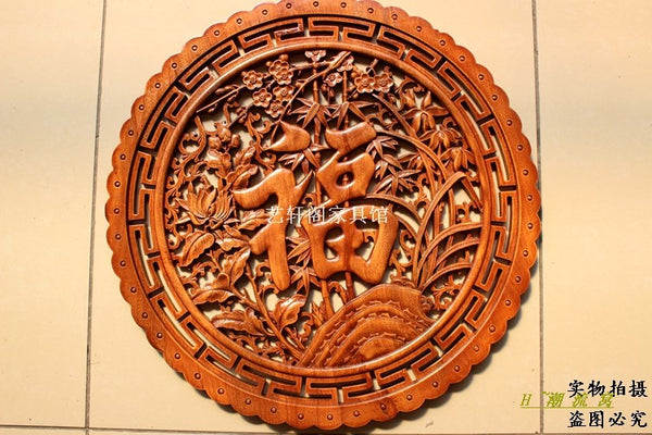 Dongyang woodcarving doors and Windows partition wall hanging inside the Chinese antique camphor wood circular pendant 58cm Fu