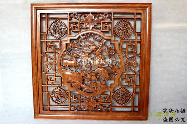 Dongyang woodcarving doors and Windows partition wall hanging screen Chinese antique wood square pendant 80cm fortune