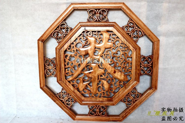 Dongyang woodcarving doors and Windows partition wall hanging Chinese antique porch camphorwood octagonal pendant 80cm tea speci
