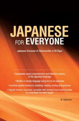 Japanese for Everyone: Japanese Grammar & conversation in 90 Days