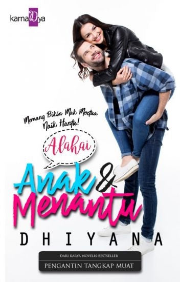 Alahai Anak & Menantu (Value Buy)