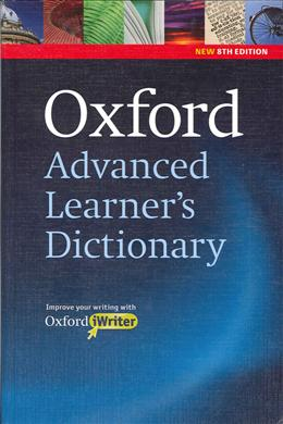 Oxford Advanced Learner's Dictionary with Vocabulary Trainer & CD-ROM (8th Edition)