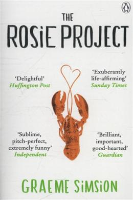 ROSIE PROJECT #01