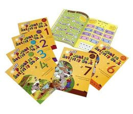 Jolly Phonics Activity Books (Set 1-7)