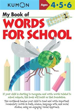 Kumon My Book Of Words For School Level 1 Ages 4 5 6