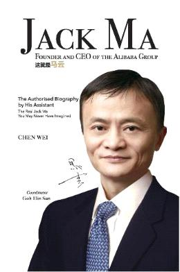 Jack Ma: Founder And Ceo Of The Alibaba Group