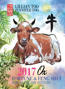 Fortune & Feng Shui 2017: Ox