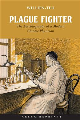 Plague Fighter: The Autography of a Modern Chinese Physician