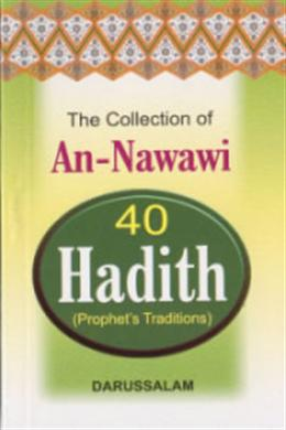 The Collection of An-Nawawi 40 Hadith