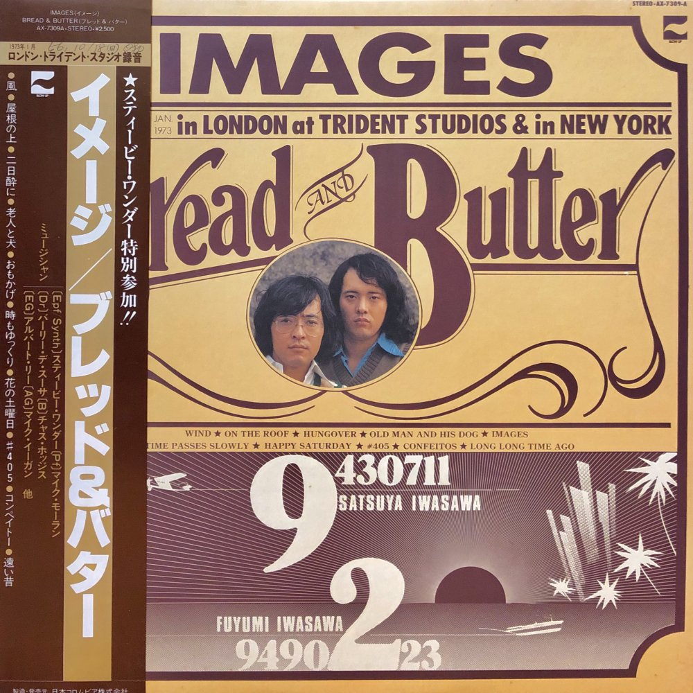 "Bread & Butter ""Images"""