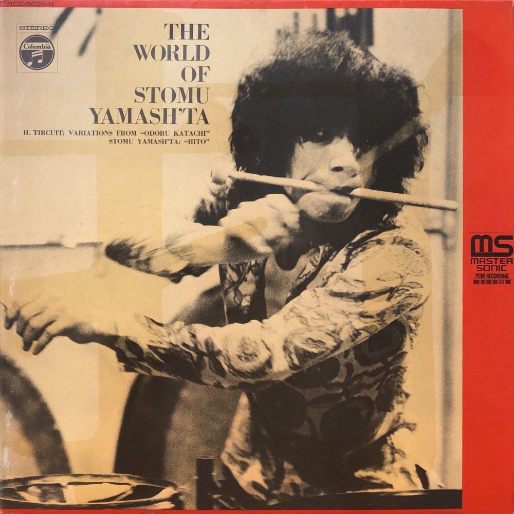"Stomu Yamash'ta ""The World of Stomu Yamash'ta"""