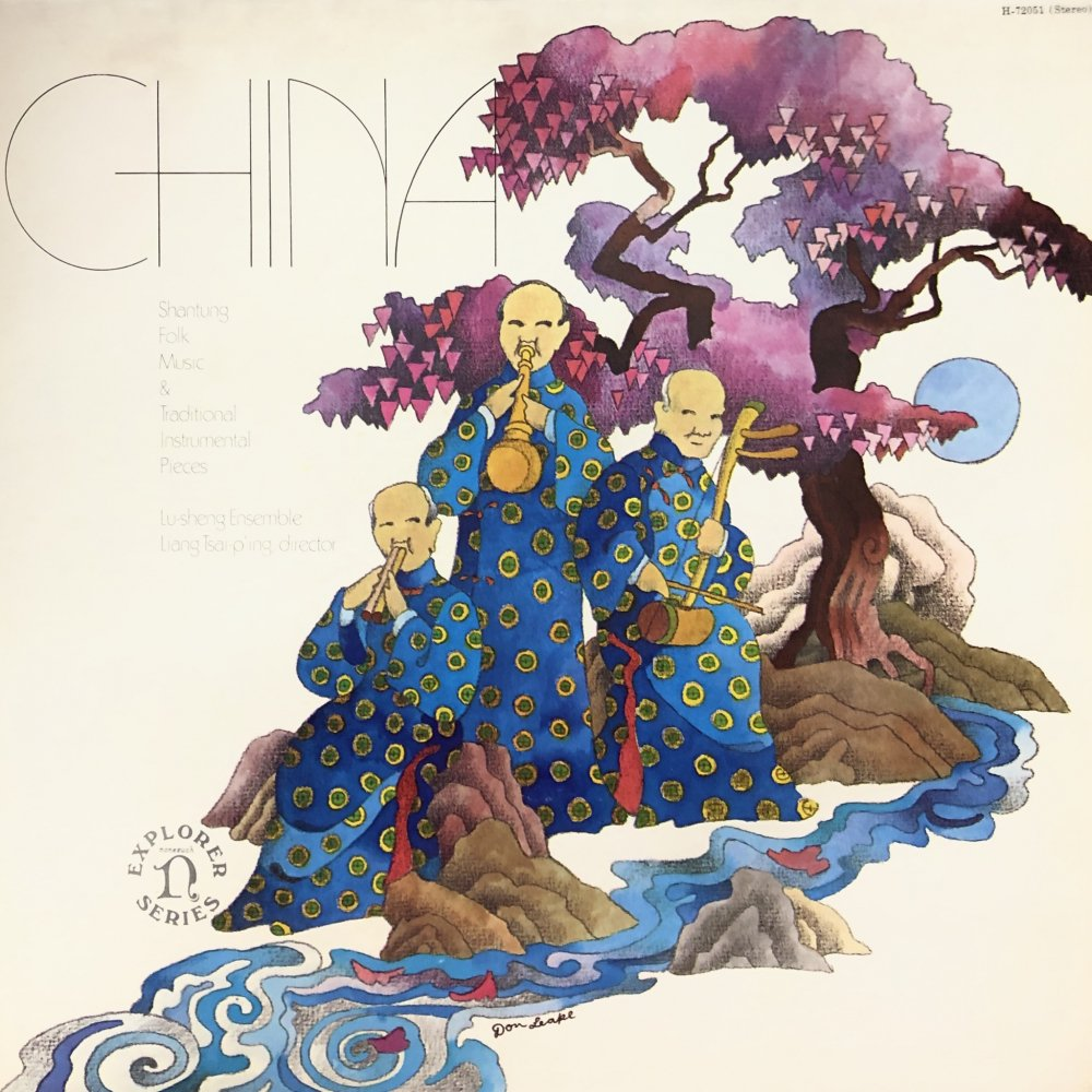 "Lu-sheng Ensemble ""China"""