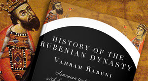 History of the Rubenian Dynasty
