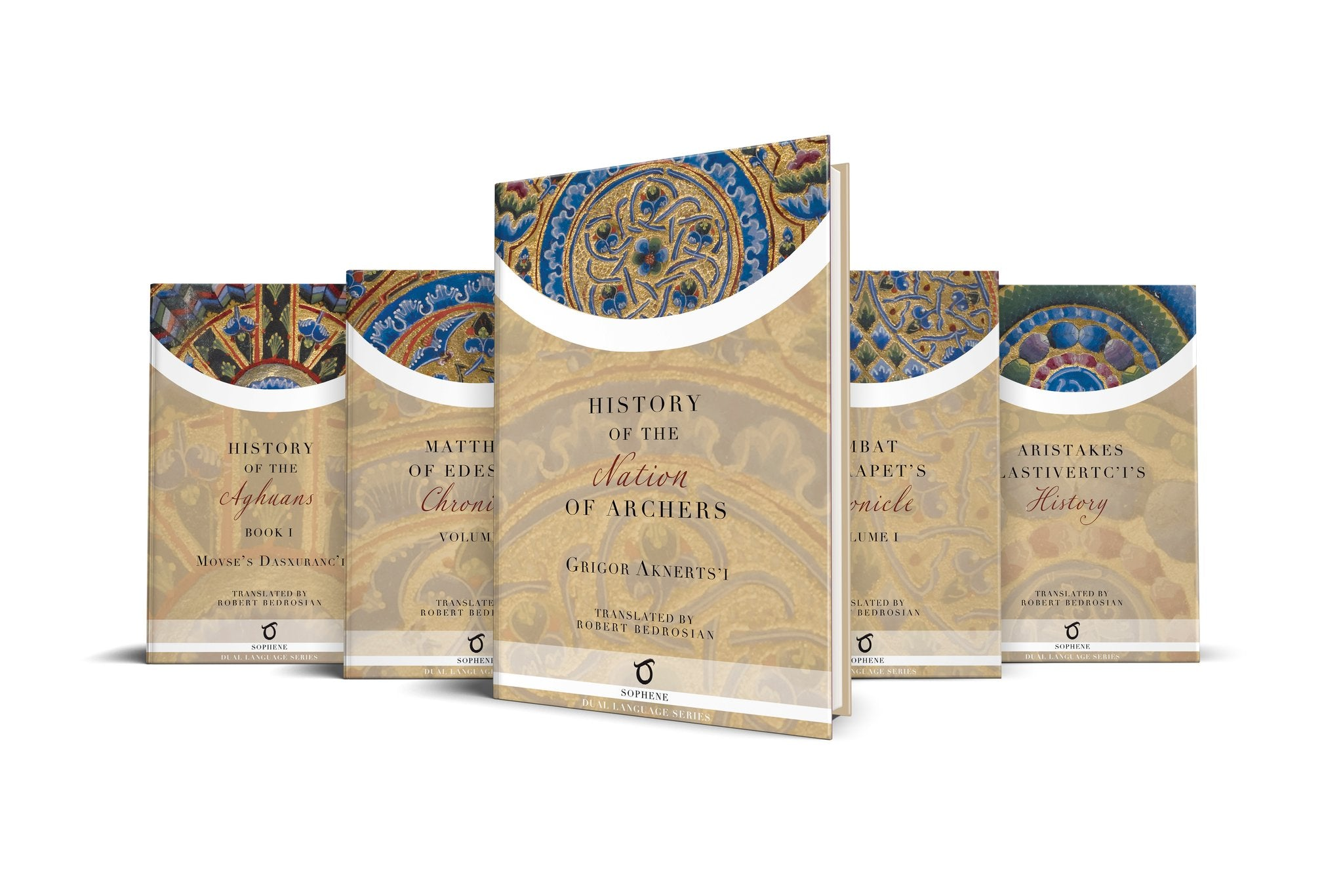 Five Gems of Medieval Armenian Literature