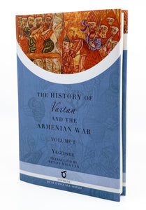 History of Vartan and the Armenian War (Volume 1)