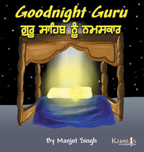 Load image into Gallery viewer, Goodnight Guru (Hardcover Board Book)