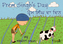 Load image into Gallery viewer, Prem Singh's Day (Hardcover Board Book)
