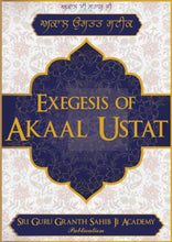 Load image into Gallery viewer, Exegesis of Akaal Ustat (Hardcover)