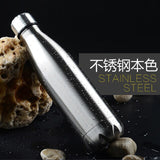 Starry Double-wall Insulated Vacuum Flask