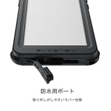 ノーティカル3 for iPhone 12 Pro Max