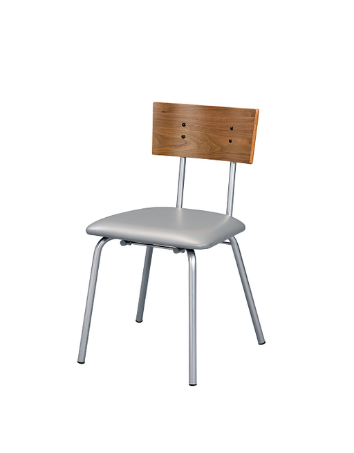 Jurgen PU & Silver Side Chair image