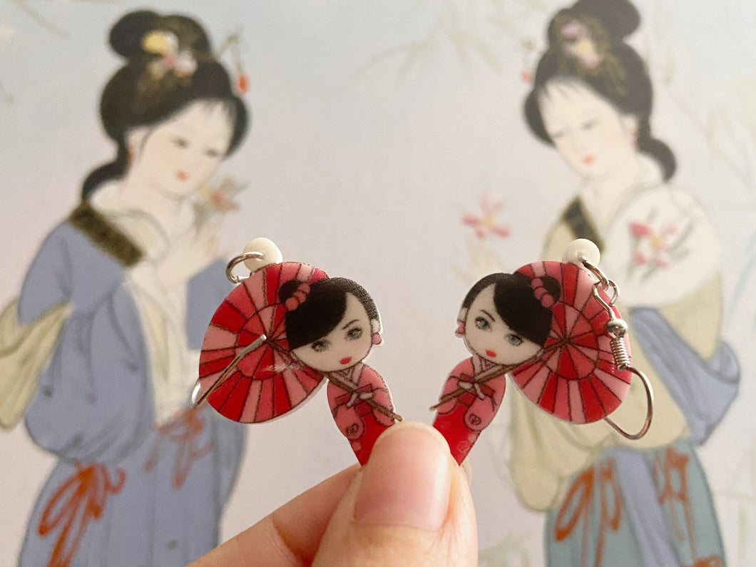 Japanese Doll Earrings: Asian Ladies, Umbrellas, Travel, Souvenir