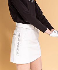Emma Basic Skirt