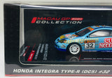 INNO64 HONDA INTEGRA TYPE-R (DC5) #32 CUP NOODLES MACAU GP COLLECTION