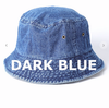 Denim Bucket | Hat