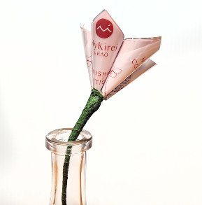 flower made from recycled packaging