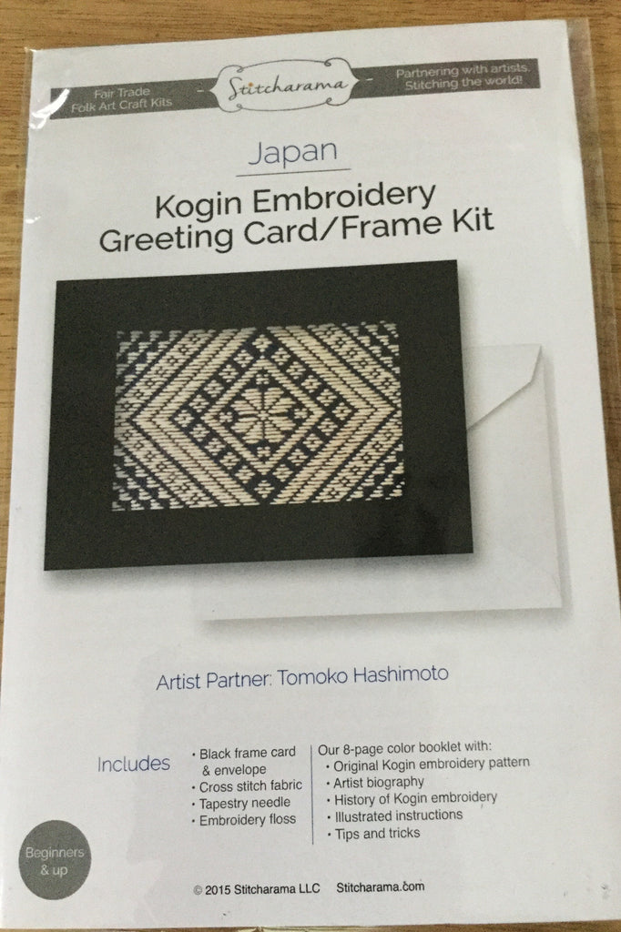 Login Embroidery Greeting card/Frame kit