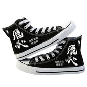 Haikyuu Karasuno Kanji Fly High Shoes
