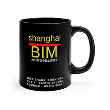 Load image into Gallery viewer, shanghaiBIM Black mug 11oz