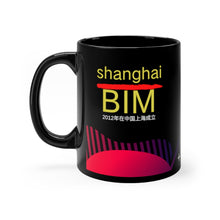 Load image into Gallery viewer, shamghaiBIM Black mug 11oz