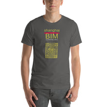 Load image into Gallery viewer, shanghaiBIM - Short-Sleeve Unisex T-Shirt
