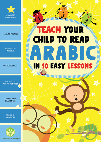 The Story Behind MY Bestseller, Teach Your Child to Read Arabic in 10 Easy Lessons.
