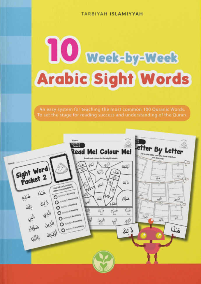 10 Week-by-Week Arabic Sight Word (Ebook)