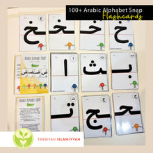 Load image into Gallery viewer, Arabic Alphabet Snap Pack (Digital Download)