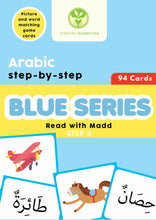 Load image into Gallery viewer, Step 3: Blue Series Montessori-Inspired Arabic Reading Pack