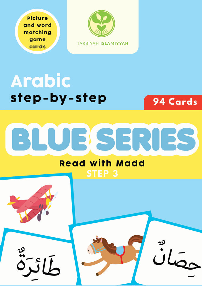 Step 3: Blue Series Montessori-Inspired Arabic Reading Pack